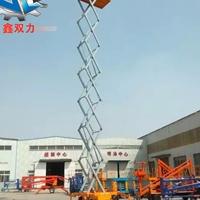16米升降机 铜陵市剪叉升降平台价格