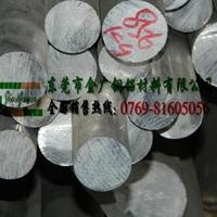 德标氧化铝板 6003超声波模具铝板