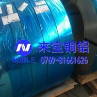 MIC-6精抽铝棒