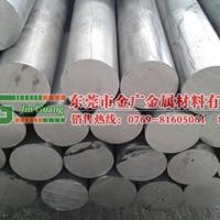 供應光亮鋁板 6105高韌性耐磨鋁板