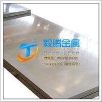 进口铝合金板1100压花铝板