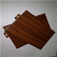 厦门市歌剧院仿木纹铝单板生产工艺
