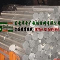 光亮平直铝棒报价 6B02高质量铝板