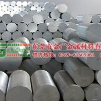 铝棒价格工厂 6082抛光铝板