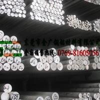 挤压铝棒成批出售 6015无杂质铝板