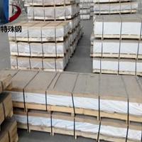 阳极氧化效果好7003铝板 7003进口铝合金板