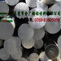 美國進口鋁圓棒 6262超聲波專項使用鋁板
