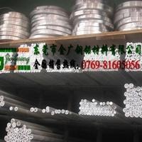 铝方棒厂家厂家 6053模具铝板
