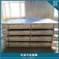 现货7075铝板批发 进口高耐磨铝板