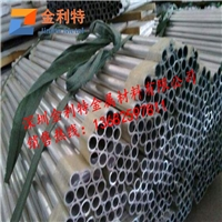 6063合金铝管  精抽拉拔铝管
