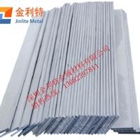 6061合金铝排  电工用铝排
