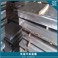 A7075铝合金板 进口铝板单价