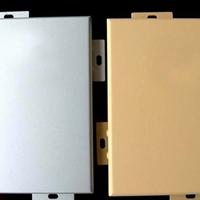 保時捷4S店外幕平面無縫鋁單板生產工藝