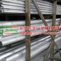 铝棒多少钱一吨 耐磨6082无沙孔铝板