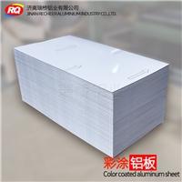 瑞桥 彩涂铝卷 聚酯氟碳涂层 热转印铝板