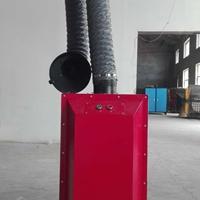 车间烟雾除尘器移动式旱烟?#25442;?#22120;