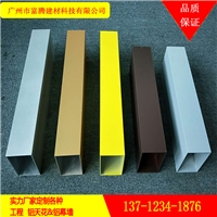 陕西西安 幕墙铝方管 木纹 氟碳铝方管