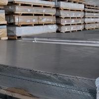 铝板厂家 量大从优 优质花纹铝板卷