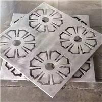 建筑幕墙冲孔镂空铝单板雕刻铝单板价格