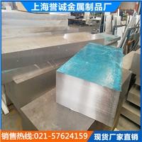 2A12铝板 LY12铝管 3A21铝板加工