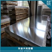 供应5052铝板 5052镜面铝板