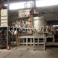 集中熔鋁爐