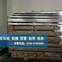 海7075铝合金进口价格美国7075铝合金进口