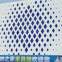外墙冲孔铝单板价格不规则冲孔铝单板吊顶