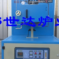 实验型钎焊炉 真空气氛炉 定制各类炉型