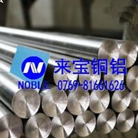 6012高耐磨鋁合金板