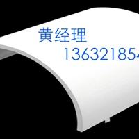 曲面异型包柱铝单板圆形包柱铝单板厂家
