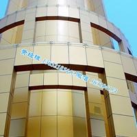 材料幕墙铝单板定做户外建筑专项使用铝单板