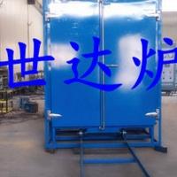台车烘烤炉 烘箱 台车炉 工业电炉 高温烘箱