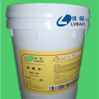 新型LBX103洗模水 比浅易303更好的洗模液