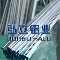进口3003抗腐蚀性好铝棒