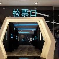 电影院售票厅装饰铝单板铝格栅天花吊顶