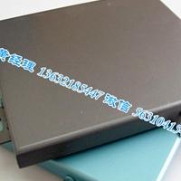 2.0mm厚氟碳铝单板价格超宽铝单板规格定做