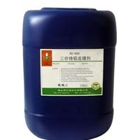 铝合金皮膜剂铝合金压铸钝化剂