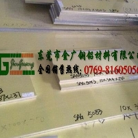 3003氧化铝板 日本进口3003高硬度铝薄板