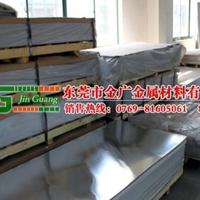 3009阳极氧化铝板 供应3009高强度铝板