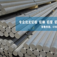 2A12铝合金中厚板 2A12铝棒直径