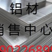 110mm厚合金铝板多少钱一平米