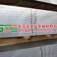 3307铝板规格 销售3307铝板密度