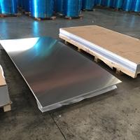 超硬铝2a17铝板2a50 2a70 2a80 2a90