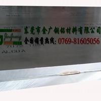 3203薄铝板 供应3203国标环保铝板