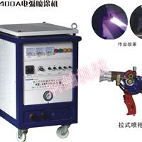 kz-400型喷锌机喷铝机电弧喷锌机