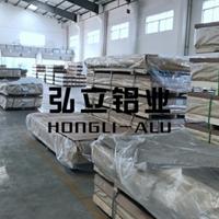 高强度7050超硬铝板批发