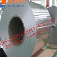 3003合金铝带  进口铝带成批出售
