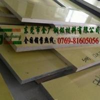 3006超厚铝板 日本3006易焊接铝板