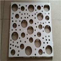 穿孔透光幕墙铝单板冲孔透光吊顶铝板价格